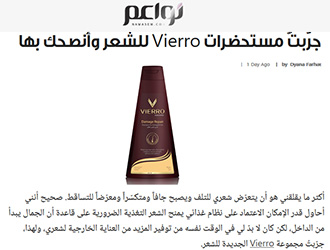 Vierro Hair Products