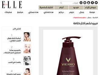 Vierro for damaged hair