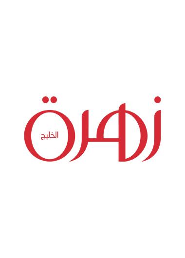 (Arabic) إطلالة جميلة تشبه إطلا لات شارليز ثيرون