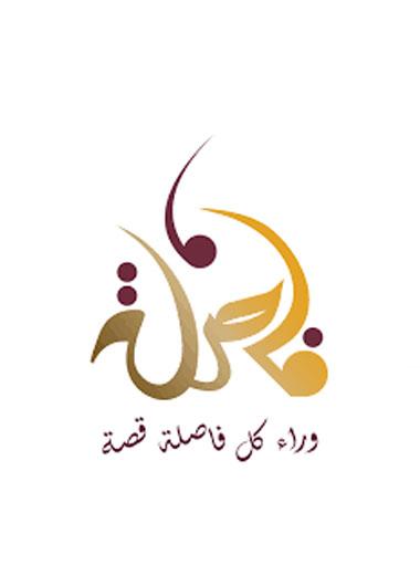 (Arabic) VIERRO استمتعي بشعر مرطّب مع هذه المجموعة الغنية بالبروتين من